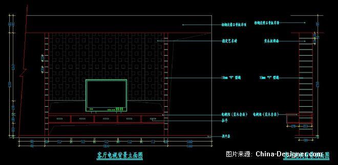 客廳電視背景墻立面圖