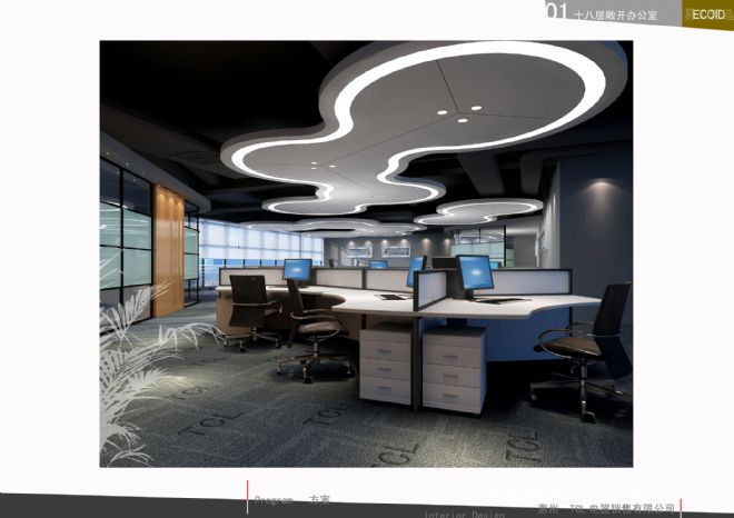 0十八层敞开办公室·效果图