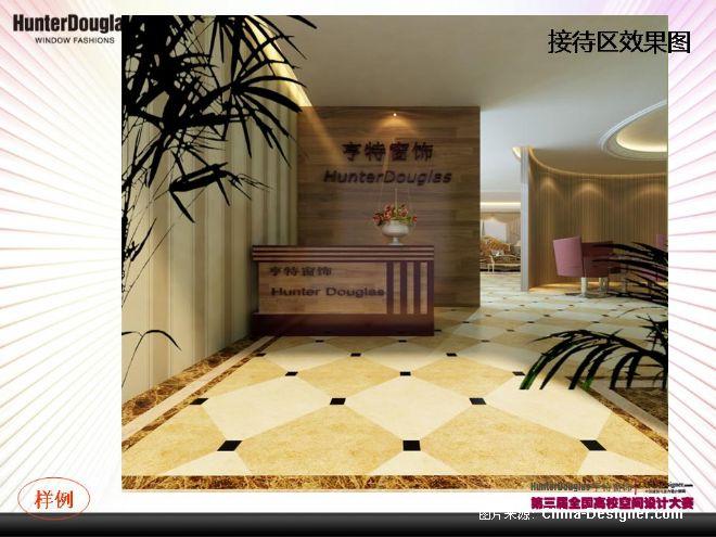 亨特窗饰——窗帘展示厅-王晓慧的设计师家园-现代,亨特窗饰china图片