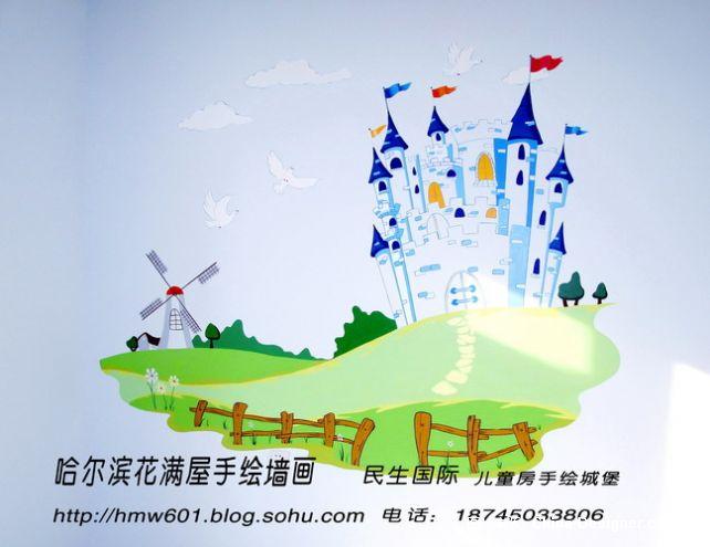 儿童房 城堡 手绘-哈尔滨花满屋手绘墙画工作室的设计师家园-卧室