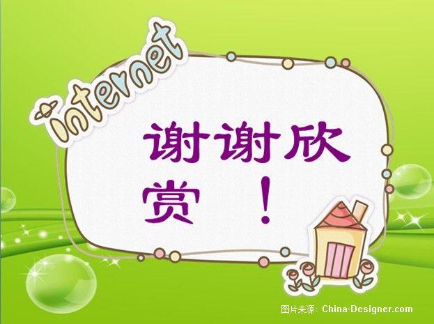 联排别墅装修设计-崔焕涛的设计师家园:::崔焕涛的师