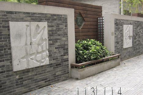南京民国文化步行街景观设计-徐伟的设计师家园-景观设计 文化图片