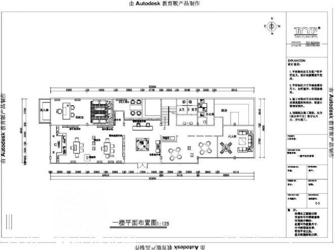 郑州中式茶楼装修设计-天元一品装饰集团郑州cad绘制复杂较目的图原理图片