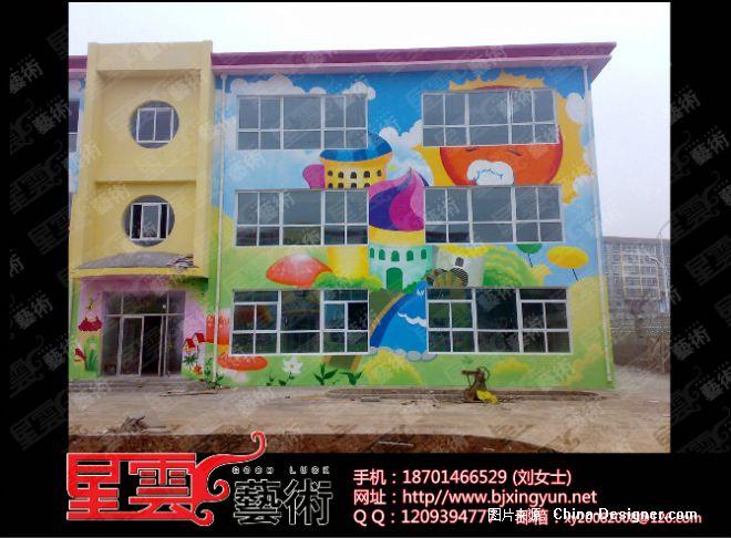 幼儿园彩绘 幼儿园卡通画 幼儿园墙画-北京星云艺术公司的设计师家园