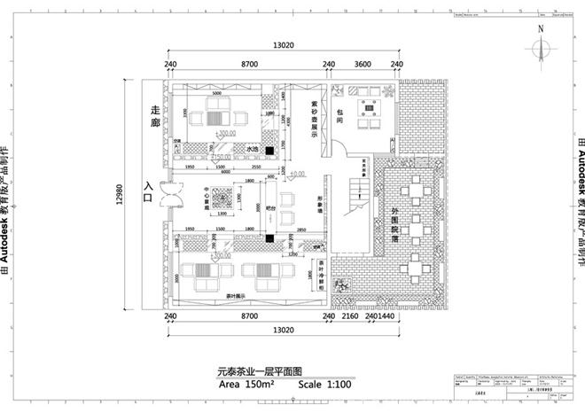 以未来和先进技术为导向的现代办公场所 一野设计:删繁就简,用黑白讲述空间故事 住建部谈历史文化街区改造 东京零售空间改造 [最新]消费现五大发展新趋势 [最新]改造家居环境防跌倒 内嵌的庭院吉隆坡阿丽拉孟沙酒店 布拉格月球俱乐部,繁星密布的神秘空间 轻松惬意与复杂精致的美学打造梦幻空间 [最新]中国家装混战江湖之殇