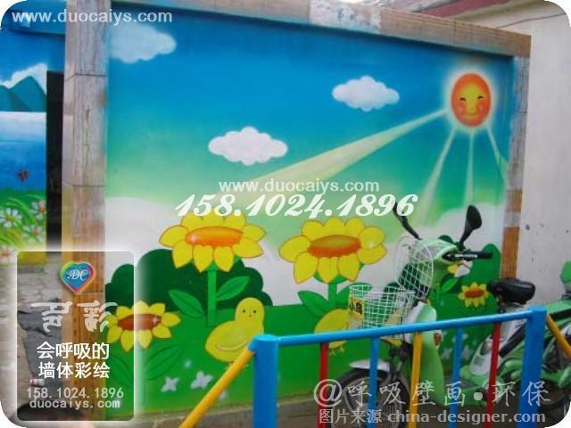朝阳幼儿园墙体彩绘 朝阳幼儿园墙体手绘 朝阳儿园墙体画 幼儿园墙面