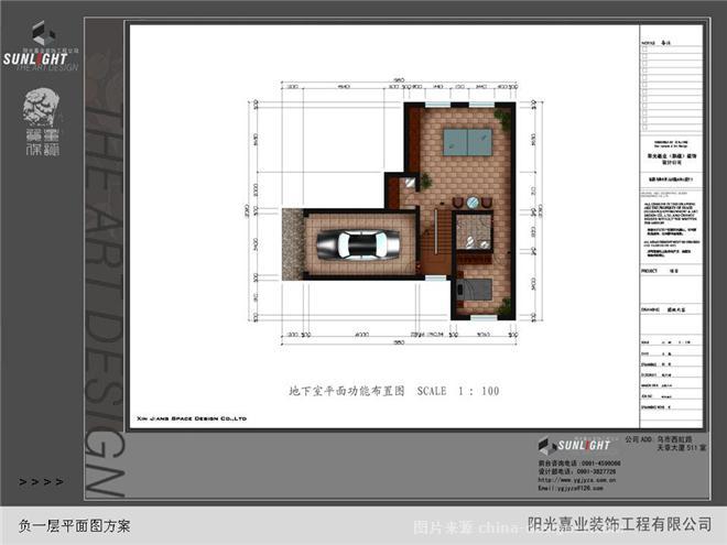 乌鲁木齐八钢别墅意向图-乌鲁木齐阳光嘉业装饰公司的设计师家园-独栋