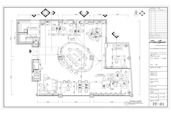 优一家园办公家具兼S-钱银铃的设计师空间:钱新古典设计家具图片