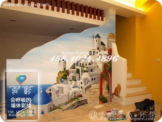彩绘餐厅墙 手绘餐厅墙画 餐厅墙壁画 餐厅墙墙绘 餐厅墙涂鸦 餐厅墙