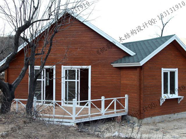 帆影家园v帆影001-罗祝明的设计师木屋:别墅木别墅四平吉林图片