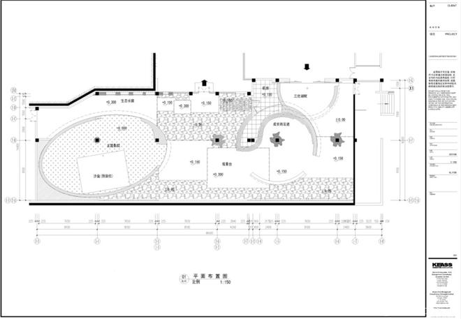 成都文旅 三岔湖数字展示空间-李响的设计师家园-现代,展览空间