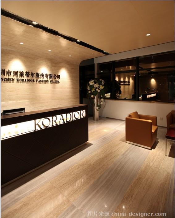 深圳市珂莱蒂尔服饰有限公司办公楼-陈任远的设计师家园-现代,办公楼