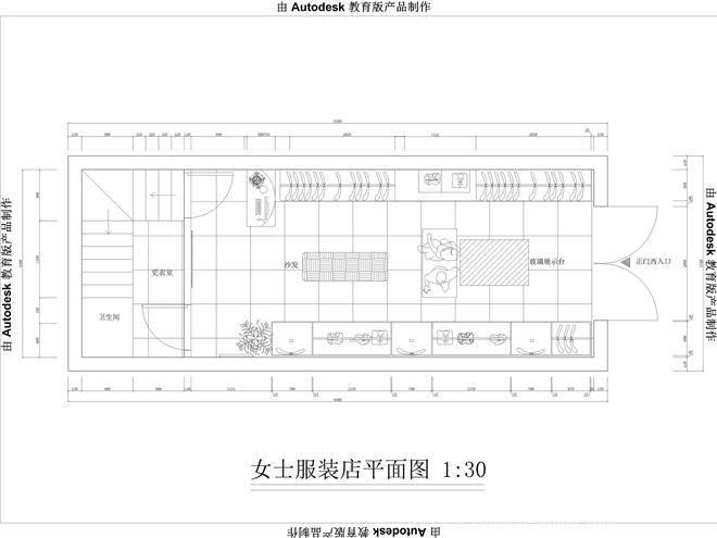 (1)时尚尚品服装店面方案设计-(平面图)