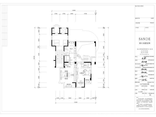 中瑞曼哈顿-胡世列的设计师家园:胡世列的设计消火栓系统设计规范图片