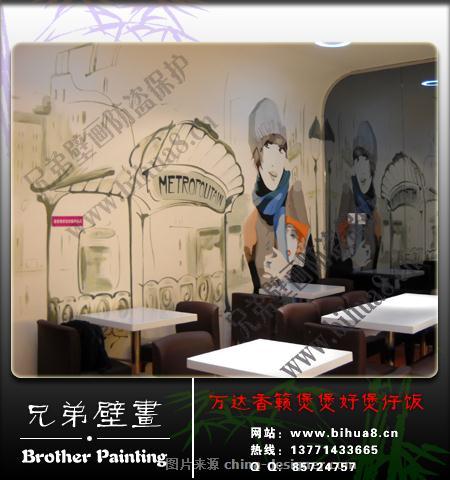 中餐廳/中餐館,無錫手繪墻 無錫墻體彩繪 無錫彩繪 無錫壁畫 無錫3d畫