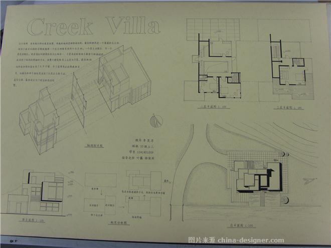 别墅设计手绘图2