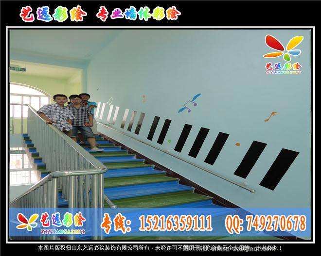 山东艺远彩绘幼儿园楼梯楼道墙绘作品音乐钢琴墙绘素材
