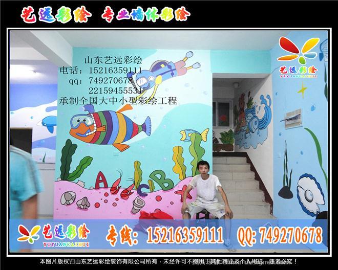 海底世界幼儿园墙绘/艺远彩绘-山东艺远彩绘装饰有限公司的设计师家园