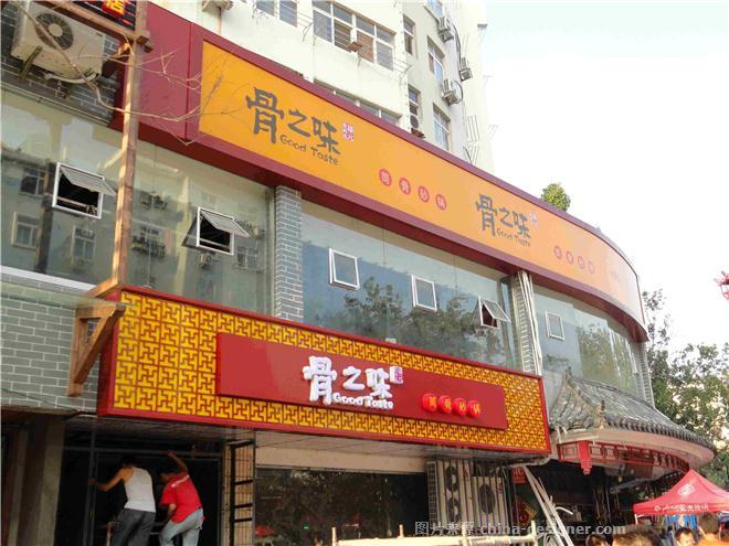 青岛店铺装修-广智新装饰的设计师家园-商场/百货大楼/卖场