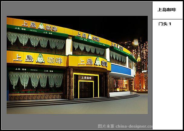 石家庄上岛咖啡厅装修设计图-石家庄美潮装饰工程有限公司的设计师
