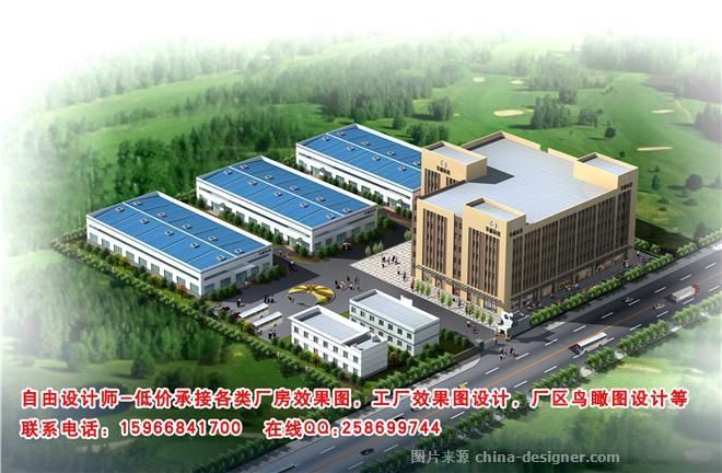 钢结构厂房鸟瞰图设计,厂房鸟瞰图设计
