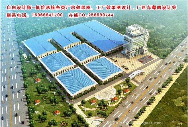钢结构厂房效果图设计,厂房效果图制作