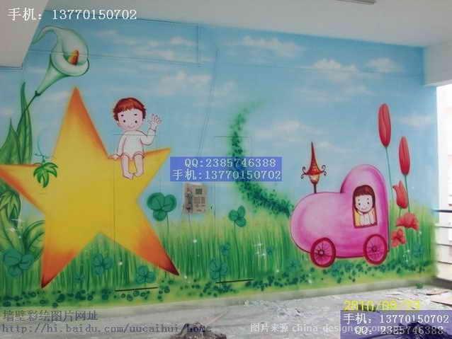 幼儿园装饰墙壁卡通画儿童画彩绘蓝天草地-射阳县兴桥镇大林喷绘工作