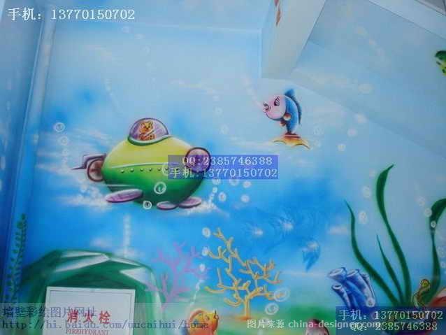布置卡通画海底世界-射阳县兴桥镇大林喷绘工作室的设计师家园-幼儿