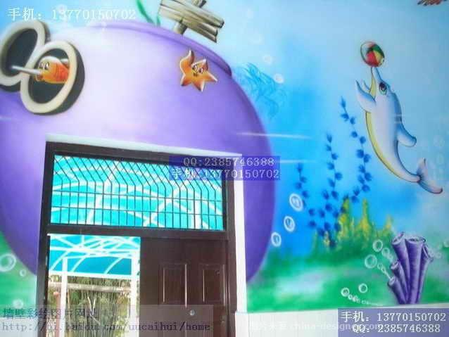 幼儿园墙壁装饰环境布置卡通画海底世界-射阳县兴桥镇大林喷绘工作室