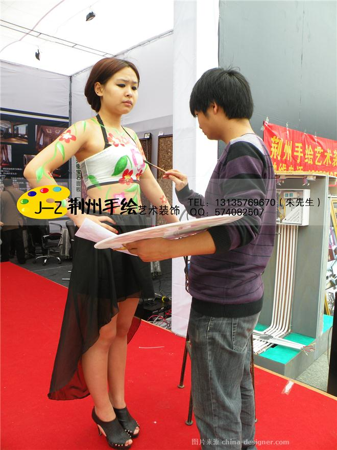 荆州手绘艺术装饰-朱佳佳的设计师家园-手绘艺术墙