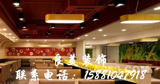 成都中式快餐店装修 中式快餐专业装修公司-四川良美建筑装饰工程有限图片