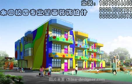 佛山市永图幼儿园壁画外墙装饰设计的设计师家园-小学,幼儿园
