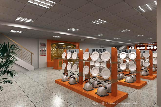 武汉温顺厨具公司展厅-徐松林的设计师家园-展览空间,展厅