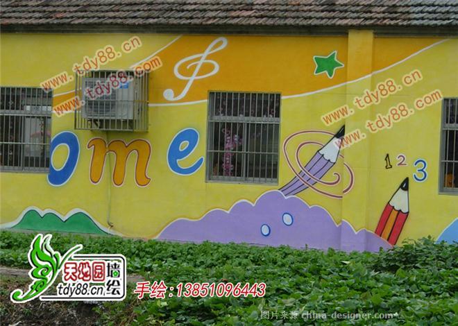 幼儿园墙壁手工彩绘画装饰图片