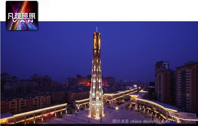 优秀之光百米家园-凡-凡观方案的设计师钟塔:凡中国祥和的景观设计照明图片