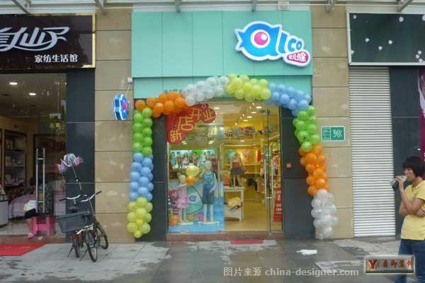 广州儿童服装店面装修-广州鼎御装饰工程有限公司的