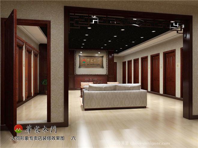 之家华宸木门中式简约厅-常炜斌的设计师家园-画廊,展台,展位,展厅