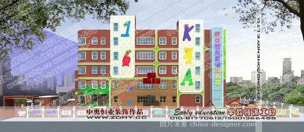 幼儿园外观设计