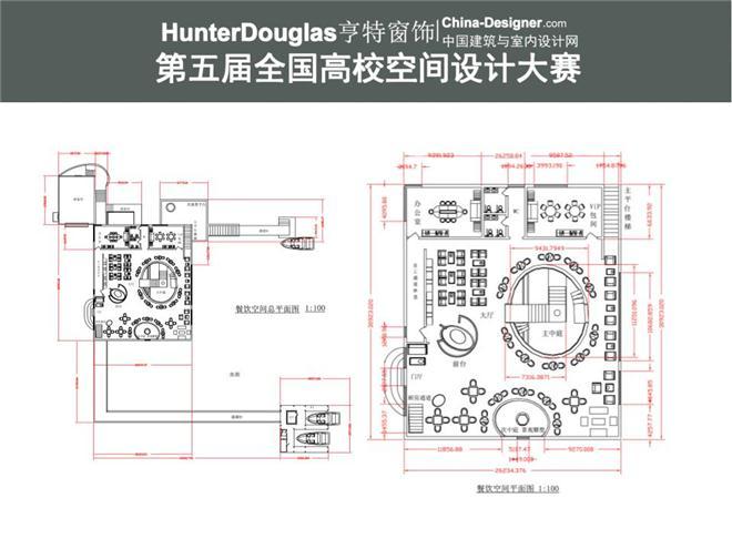 餐饮空间设计-尹涛的设计师家园图片