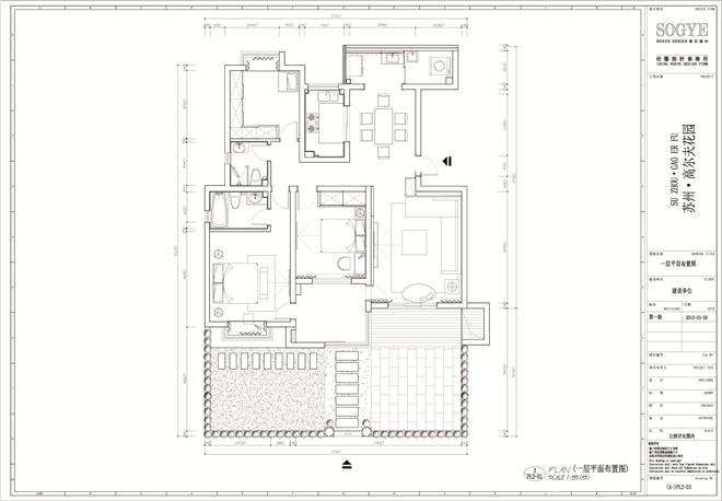 苏州高尔夫公寓-韩松言的设计师家园-二居