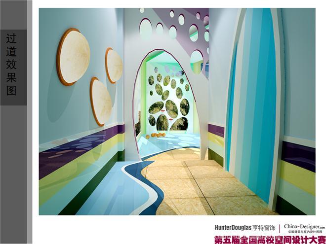 凝-幼儿园科学馆设计