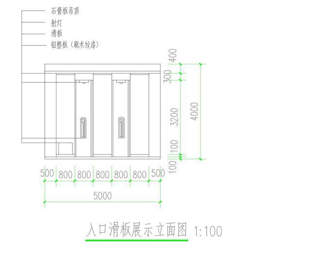 展示设计立面图4-model