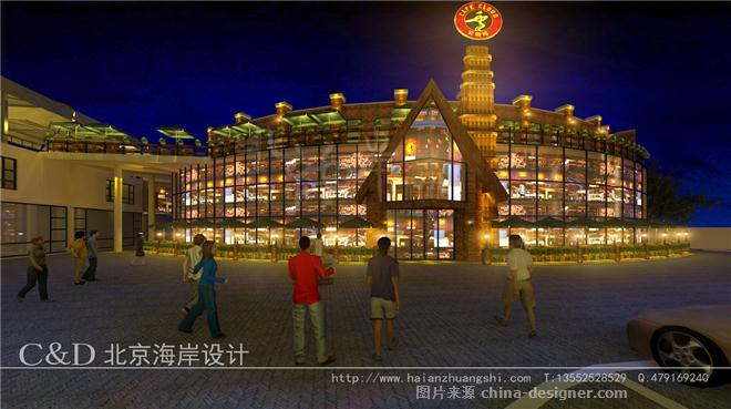上海云咖啡设计方案(-郭准的设计师家园:::北京海岸