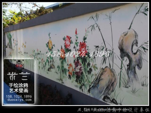 文化墙手绘墙画涂鸦