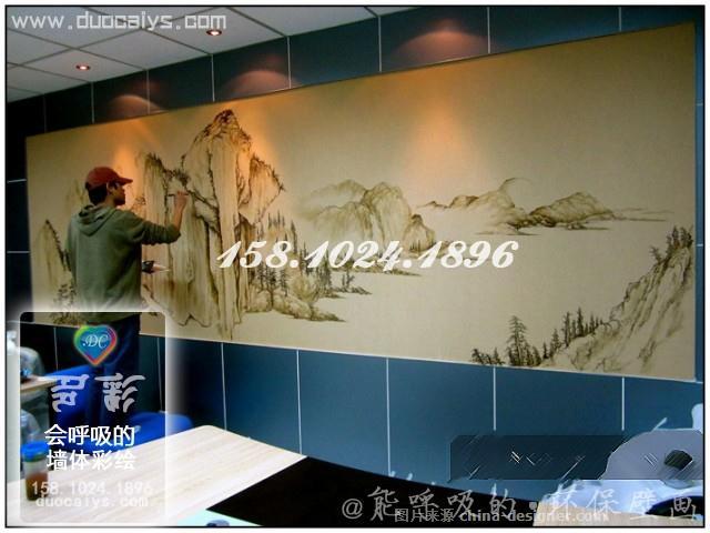 朝阳国画手绘墙画工作室