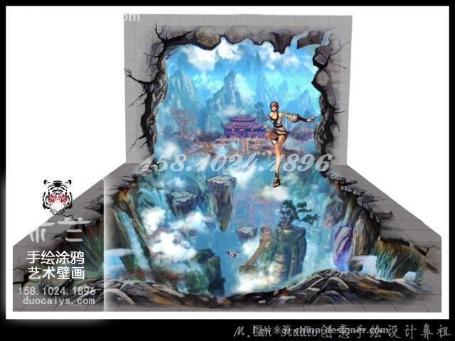 立体墙画 朝阳街头3d错觉画 朝阳三维立体画 街头三维立体画 朝阳透视