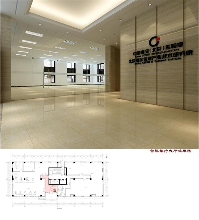 2.0二层餐厅包厢效果图(角度二)-北京赛宝实验室办公综合楼室内设高清图片