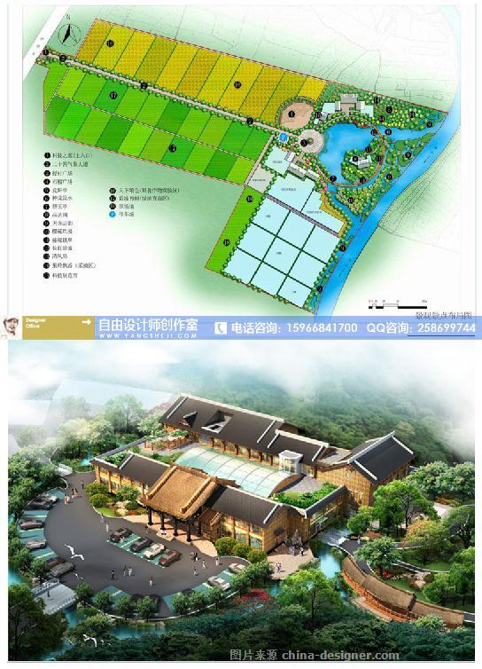 专做生态农庄效果图设计,农庄规划设计 自由设计师的设计师高清图片