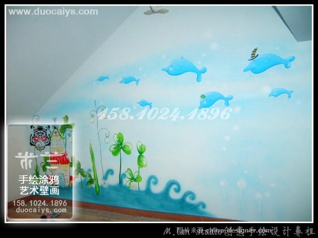 计师家园-东城幼儿园壁画