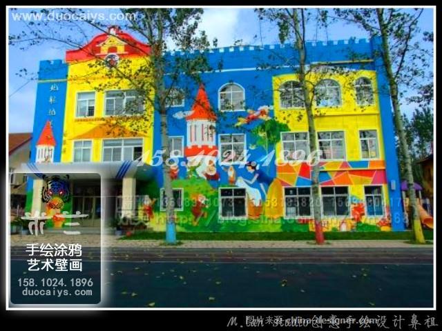 东城学校卡通壁画手绘墙画-东城西